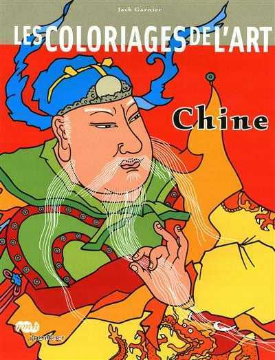 LES COLORIAGES DE L ART - CHINE GARNIER JACK RMN